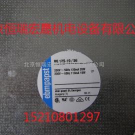 RG125-19/56 全国大促销供应
