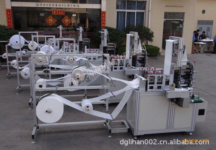 东莞市伟兴超声波机械有限公司