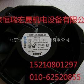 W2E142-BB01-01 全新原装现货促销