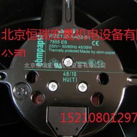 W2S130-AA03-01 5折大促销现货供应