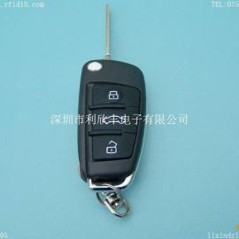 汽车遥控器  适于防盗报警器等