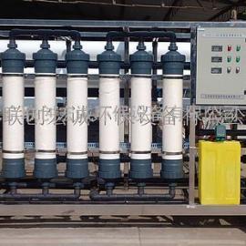 高纯水反渗透纯净水设备