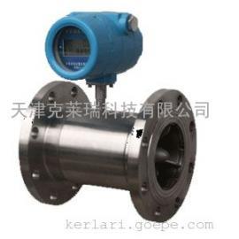 上海涡轮流量计价格,气体/液体/管道式/插入式涡轮流量计