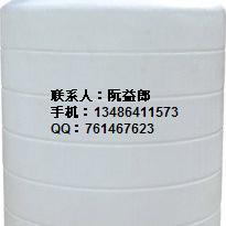供应反渗透3吨PE水箱 3立方超滤水箱 聚乙烯水箱