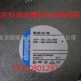 RG90-18/56 全新原装现货供应