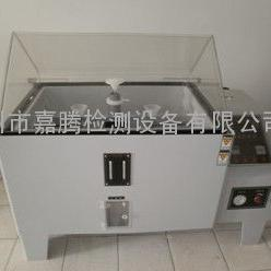 可程式盐雾试验箱