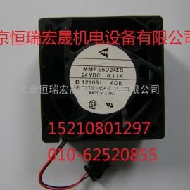 MMF-06D24ES-AOK 5折大促销热卖中