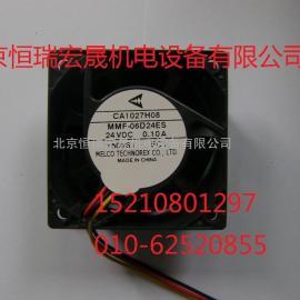 MMF-06D24ES-FC1 海量现货促销