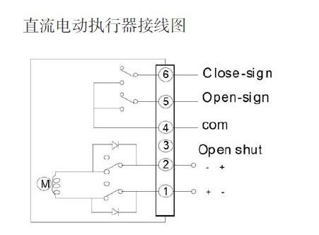 执行器接线图; 电热执行器接线图_电动执行器接线图,风阀执行器接线图图片