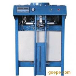 石粉打包机-石粉包装机