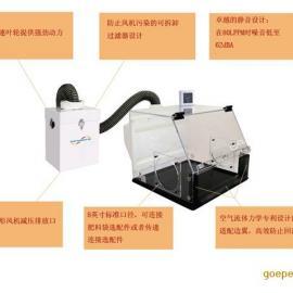 天平排风粉尘防护罩分体式FSI 2000系列