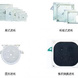圆形滤板系列禹州市明华压滤机