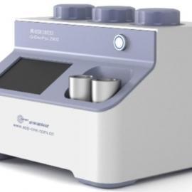硬质泡沫开孔闭孔率真密度分析仪