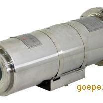 化工厂专用防爆摄像仪 燃气站专用防爆摄像机