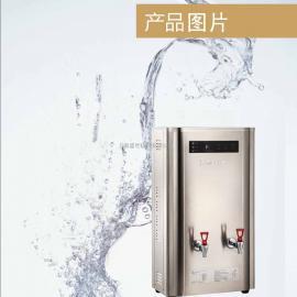 步进式开水器|上海开水器厂家|节能型|包安装|一年质保