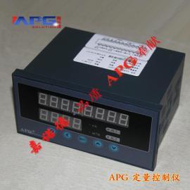 灌装定量控制器,云南定量控制器说明,定量控制器