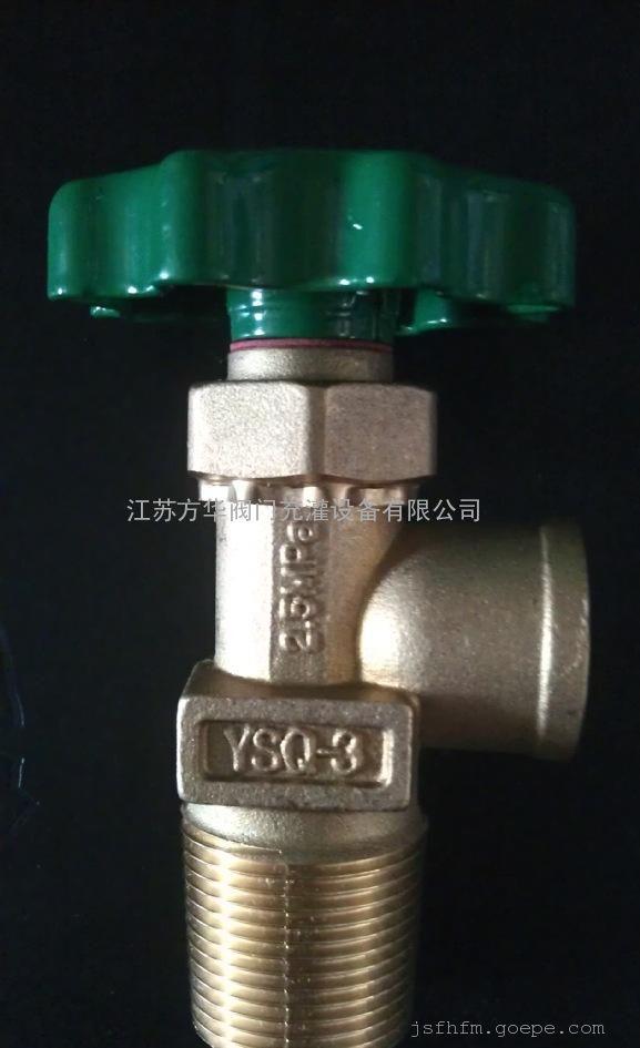 ysq-3液化石油气钢瓶阀门图片