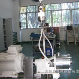高剪切乳化机可以实现哪些功能/市场高剪切乳化机的结构特点