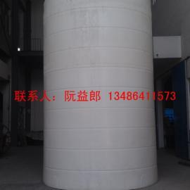 供应50吨塑料水箱50吨大吨位塑料水箱聚乙烯水箱