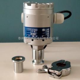 0.1级高精度真空压力变送器1P--200kPa/4--20mA