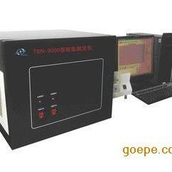TSN―3000全自动综合硫氮测定仪