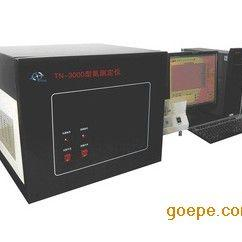 TS-3000硫含量测定仪