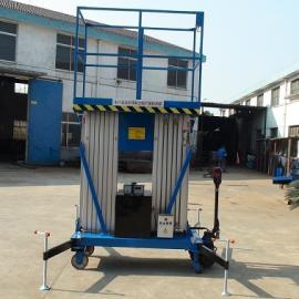 铝合金式液压高空作业平台/河北高空作业平台/移动式升降机