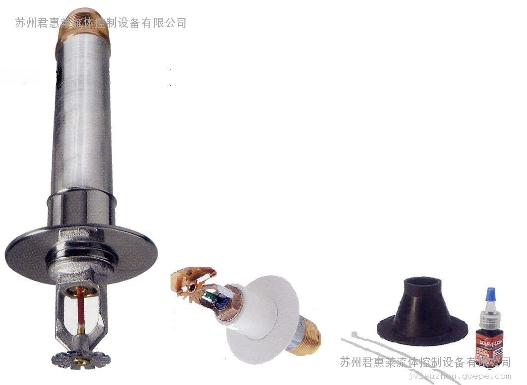 泰科tyco ds-1快速/标准响应干式喷头图片