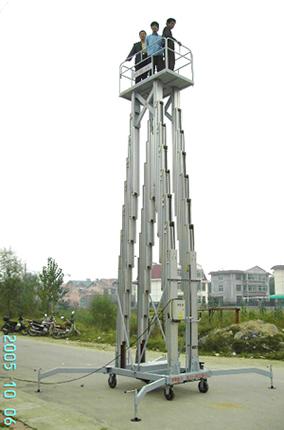 移动式液压升降机&烟台升降机&移动铝合金式升降机