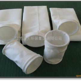 蓝天厂价供应涤纶覆膜除尘滤袋 收尘袋 集尘袋