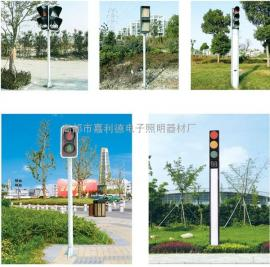 人行道信号灯杆