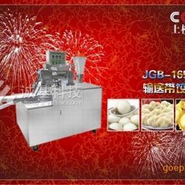 手工水饺机/福建手工水饺机/江西手工水饺机