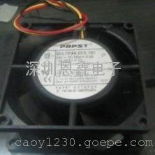 风扇PAPST  8314H 24V DC 6.0W
