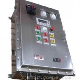 不锈钢防爆变频调速箱,不锈钢防爆变频调速器