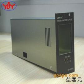现货供应日本爱发科ULVAC真空计