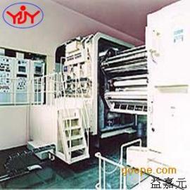日本爱发科ULVAC真空镀膜机