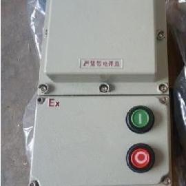 防爆电磁起动器 BQC51 BQD53