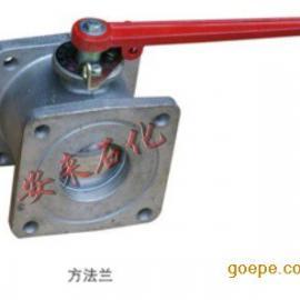Q41F-4L铝制槽车球阀 槽车球阀 方法兰铝合金球阀