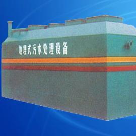 微动力污水处理设备安装包验收