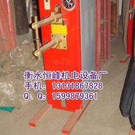点焊机 鸡笼点焊机厂家 养殖笼具焊接设备 免运费保修