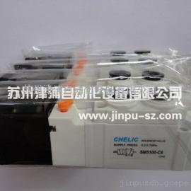 CHELIC电磁阀,SM5100-C6