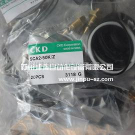 CKD密封圈,SCA2-50K/Z