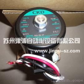 CKD电磁阀,PKA-06-27-AC220V