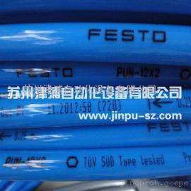 FESTO气管,PUN-12x2-BL