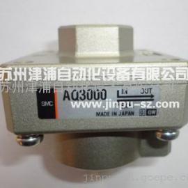 SMC快速排气阀,AQ3000-03