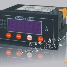 高品质�y�z�|�}数显单相电流表