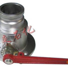 单向球阀 铝合金单向球阀 油罐车单向球阀