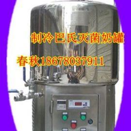 150L全自动冷藏库一体机巴氏抗菌机半价