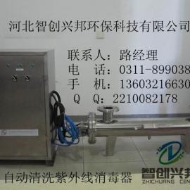 北京紫外线消毒器|管道式紫外线消毒器