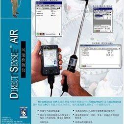 AS202A风速检测仪|北京风速检测仪